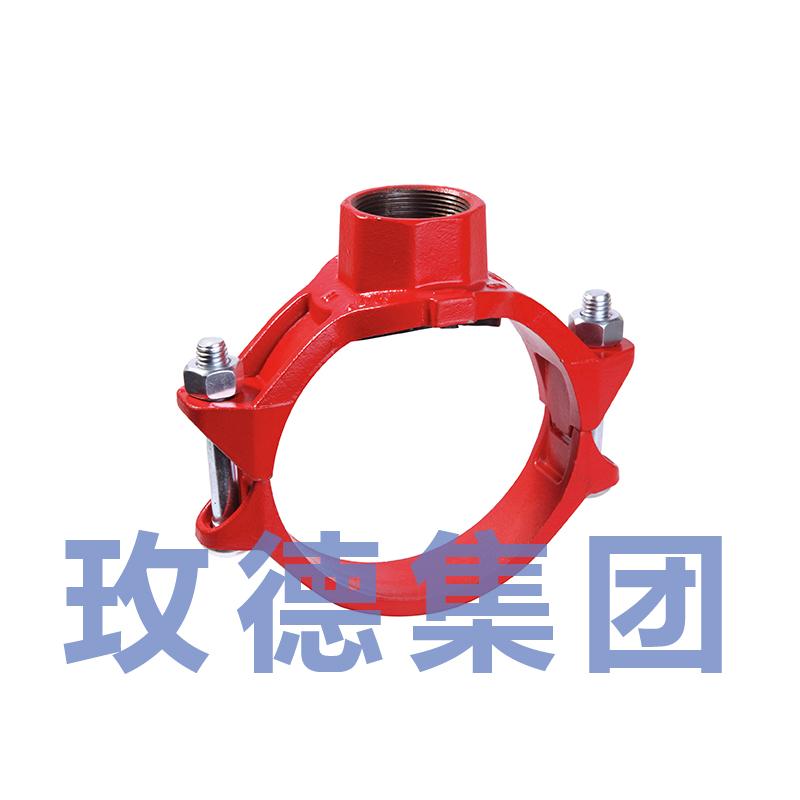 标准型 螺纹机械三通