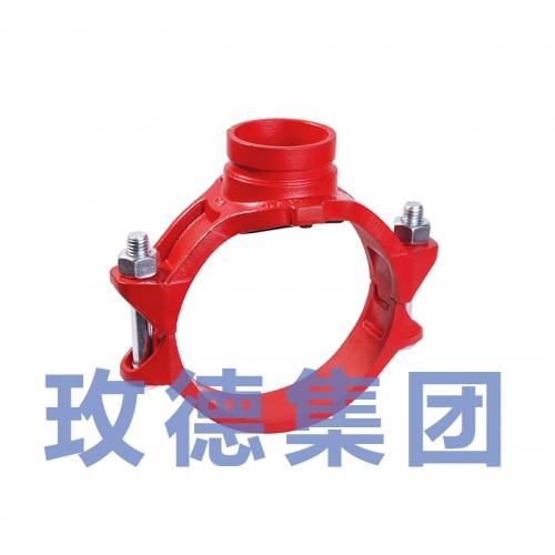 标准型 沟槽机械三通