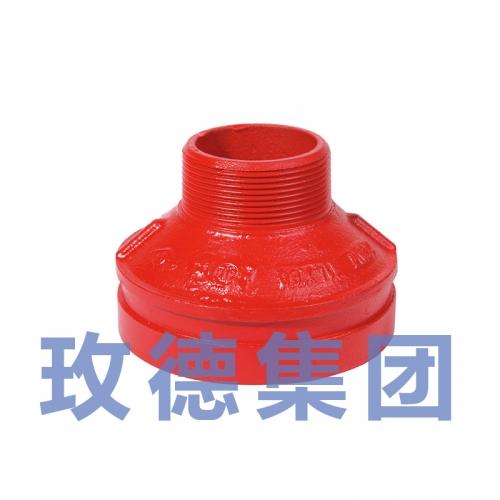 沟槽外螺纹式异径管固