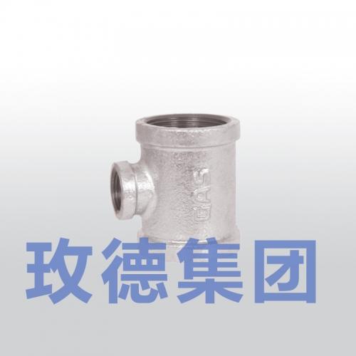 三通(中小) 130R